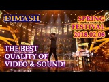 ДИМАШ DIMASH - At Chinese Spring Festival 2018 (with Maksim Mrvica &amp Mu-Ye Wu) (RUS SUB)