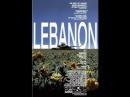 Lebanon film und serien auf deutsch stream german online