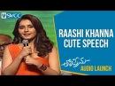 Raashi Khanna Cute Speech Tholi Prema Audio Launch Varun Tej Thaman S Venku Atluri