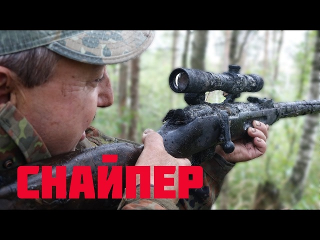 Снайперская винтовка прекрасно сохранилась в Болоте The sniper rifle is perfectly preserved