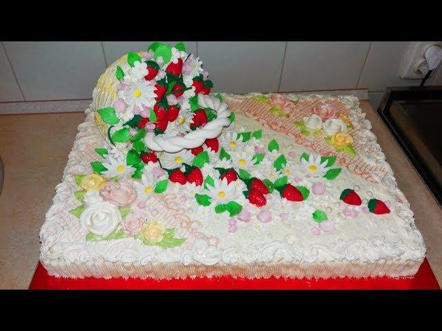 Кремовый торт. Корзина клубники с цветами, кремовый узор / Cream cake. Basket with flowers