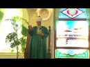 Проповедь Верховного муфтия от 16 февраля 2018 года в Первой соборной мечети города Уфы