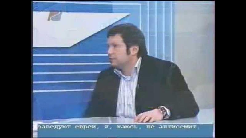 Соловьёва расчехлили в передаче Два против одного