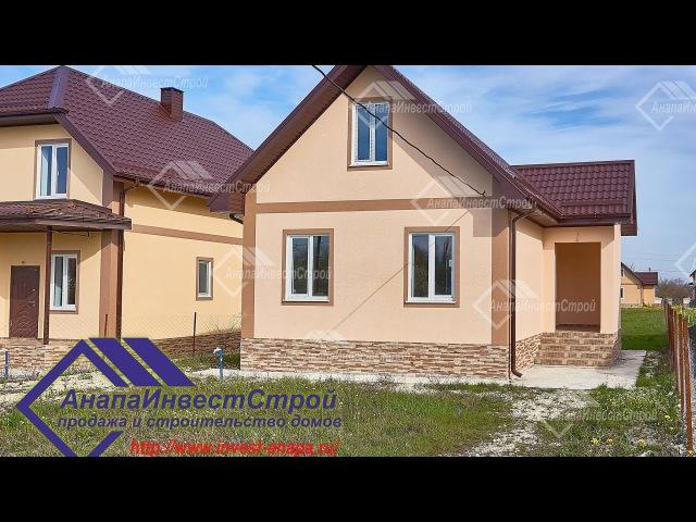 Дом в Гостагаевской 65 м2 всего от 3.2 млн с газом в хорошем микрорайоне. Продажа от собственника.