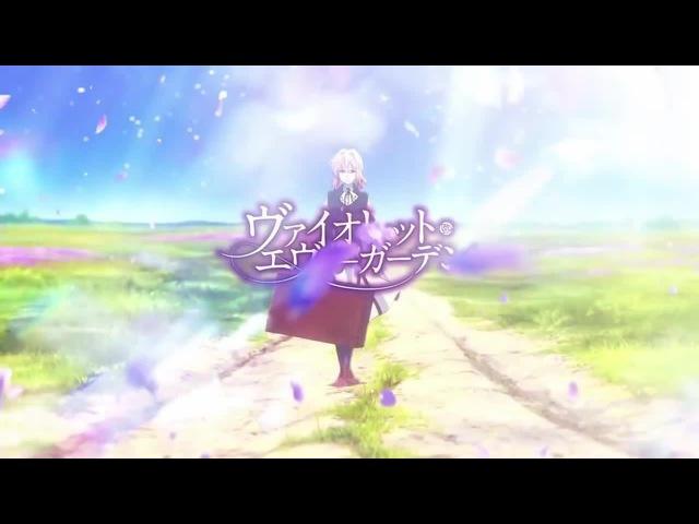 Violet Evergarden - Piano Prince Of Anime Phoebe Chan (Feebeechanchibi)