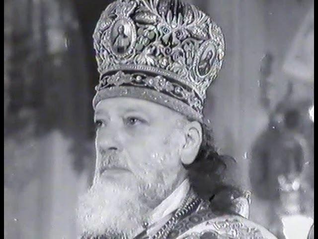 Празднование 500 летия автокефалии Русской Православной Церкви 1948