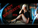 Bass Bumpers - Good Fun (Eurodance)