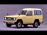 Nissan Safari Hard Top High Roof AD 160