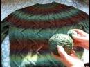 Мужской пуловер из Дундаги