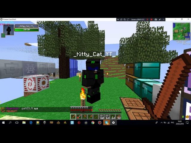 McHard LavaLite топ подарок от Kitty Cat YT