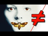 The Silence of the Lambs - What's the Difference