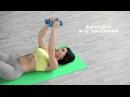 Качаем грудь) Упражнения для укрепления грудных мышц
