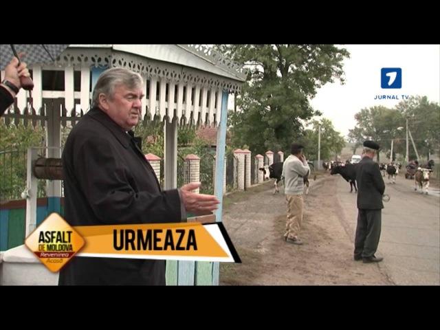 28.10.2012 ASFALT DE MOLDOVA MIRCEA SNEGUR