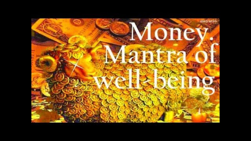 Money Mantra of well being Golden sheep of Mars symbol of wealth brings crazy financial success