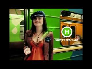 [Logo History] Новый канал (Украина, 1998-2015) Полная история заставок канала