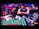 DJ BUHH feat. TEDE - 40 FEJM (40MILL REMIX) / HANS XIMER UWERTURA