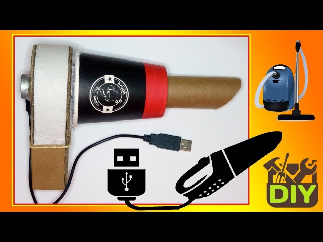 █ How to Make a Powerful Vacuum Cleaner at home █