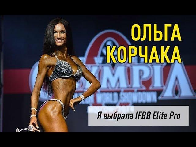 Абсолютная чемпионка СЗФО Ольга Корчака