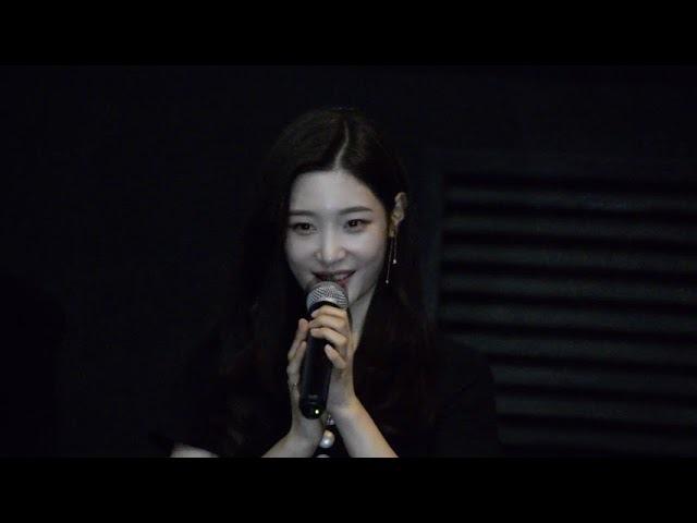 극한직업 아이돌 다이아 정채연 무대인사(feat. 라라 LaLa(Live again love again) 무대인사)