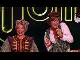 Comedy Woman, 8 сезон, 10 серия (31.12.2017)