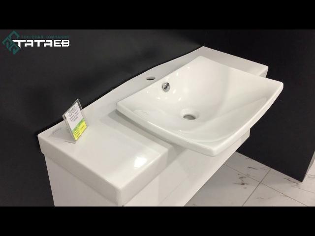 мебель для ванной от ТК ТАТАЕВ
