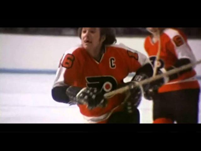 Bobby Clarke - Philadelphia Flyers