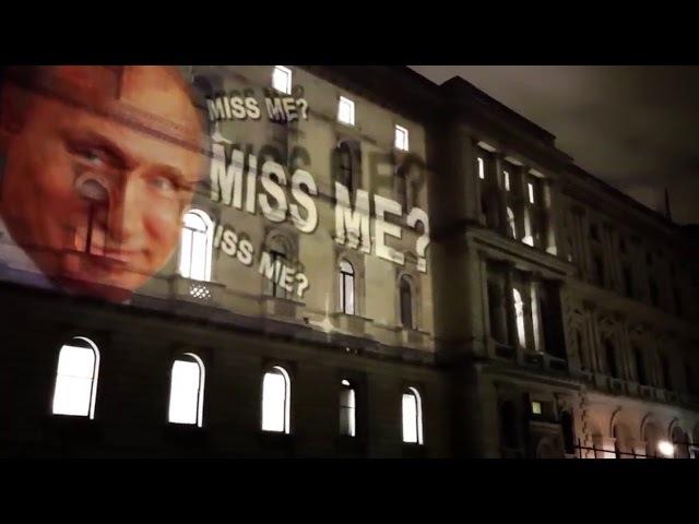 Путин на здании МИД Великобритании (Putin MISS ME?)