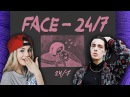 FACE 24 7 КЛИП OFFICIAL by TELFFOR