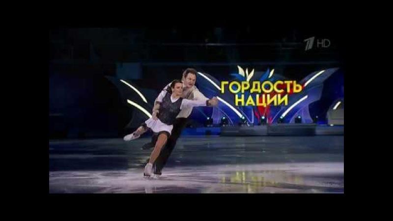 Гордость нации Ледовое шоу российских олимпийцев 4 03 2018
