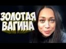 ЛУЧШИЕ ПРИКОЛЫ 2018 Январь ржака до слез угар видео прикол - ПРИКОЛЮХА 105