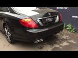 Mercedes CL500 (выхлоп ярче чем 63 AMG). Зачем переплачивать