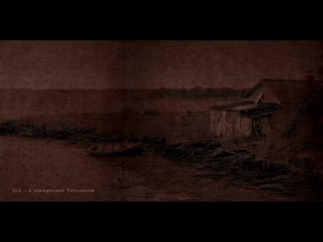 Preview Cranes Dreams - Karelia (EP), 2014