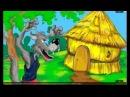 Три поросенка Сказки для детей СКАЗКА С КАРТИНКАМИ