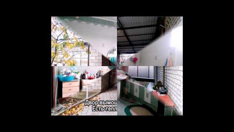 Продается дом в центре города Крымска Краснодарского края