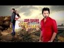 Два сердца, одна судьба Do Dil Bandhe 1 серия