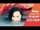 【Kasane Teto ENG SAKEBI VCVWHISPER UST VSQx】Rise – Katy Perry (Cover)【UTAUカバー】
