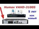Ресивер НТВ Плюс Humax VHDR-3100S. Корея против Китая