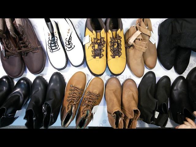 LPP MIX autumn-winter SHOES (16 kg) 1пак - обувь сток осень-зима брендов LPP