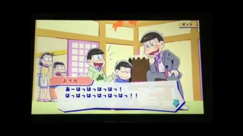 Osomatsu-san THE GAME: Osomatsu True End (ENG/SPA SUB)