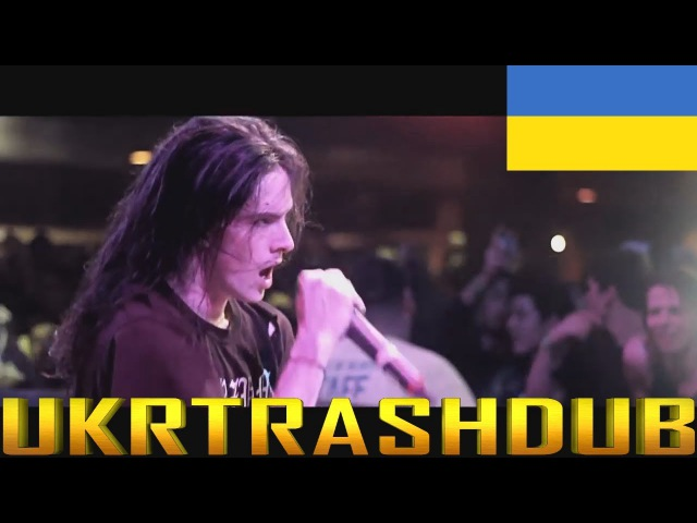 Bones - HDMI (Ukrainian Cover) [UkrTrashDub]