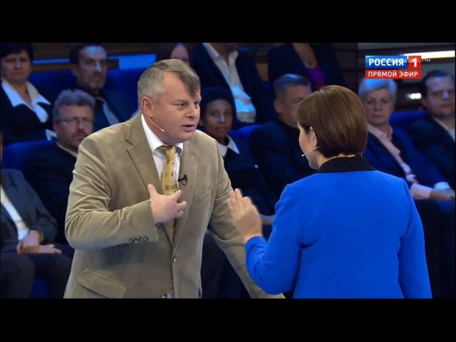 Трюхан в бешенстве от слов Елены Бондаренко