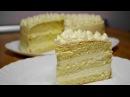 Торт ПЛОМБИР или Торт со Вкусом Мороженого Крем Пломбир для торта Cake Ice Cream