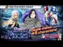 ОТКРЫВАЕМ ВИТРИНУ!Movie Summons The Diamound Dust Rebellion.Bleach Brave Souls2