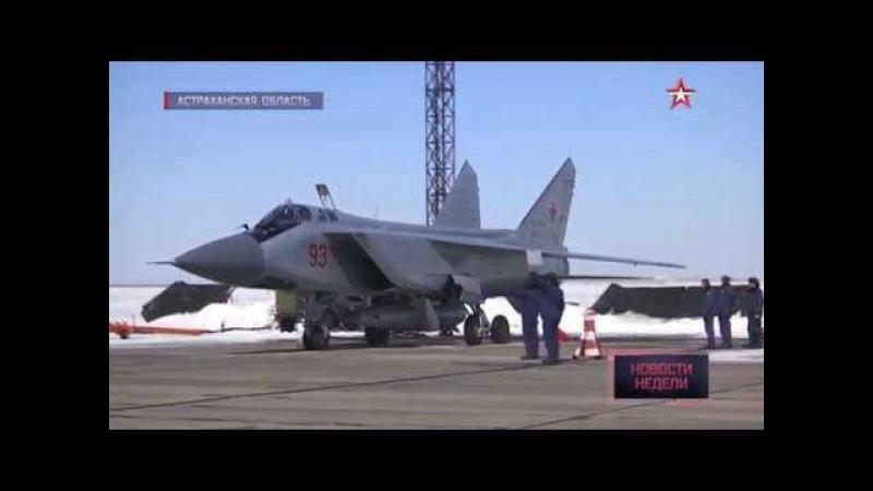 Оружие возмездия: как Россия намерена отвечать на новые вызовы и угрозы своей безопасности