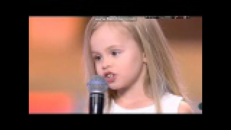 Аниролак в шоке Лепса и маленькая девочка спела песню с Лепсой пустые зеркала