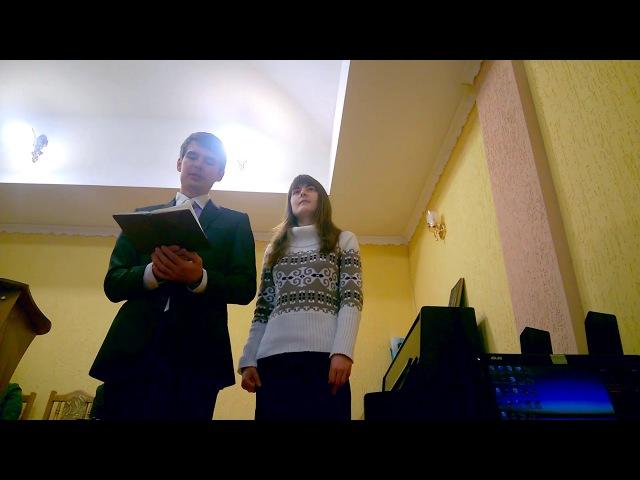 Алена и Денис Саенко - Твій притулок