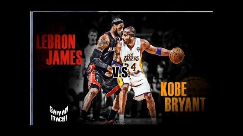 Kobe Bryant vs Lebron James 1v1