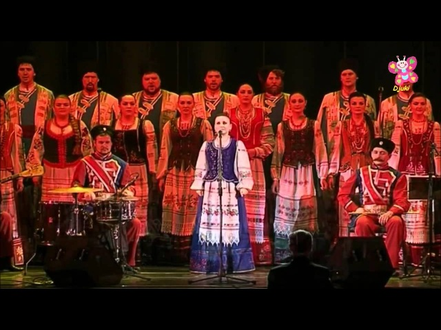 Горькая моя Родина Bitter my Homeland Kuban Cossacks Choir