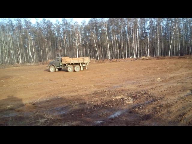 Т-150 safari и его дружелюбный хоз.😄