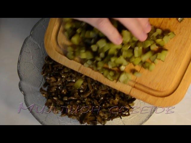 Салат с фасолью и грибами БЕЗ МАЙОНЕЗА ►Готовится просто съедается на ура